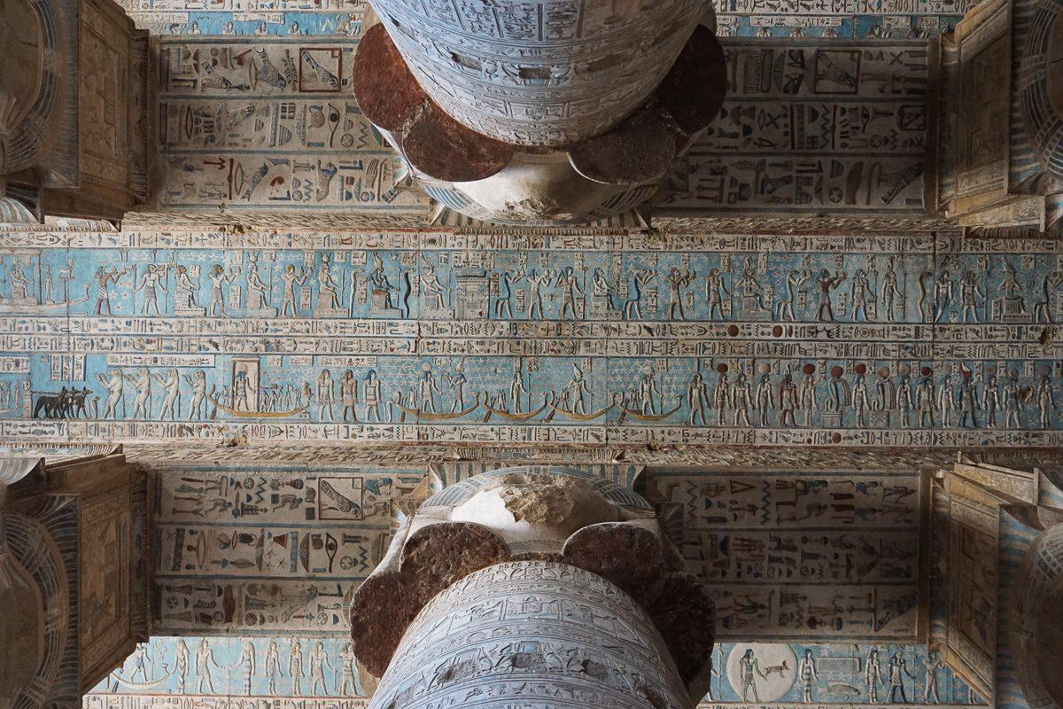 Hathor-Temple-Ceiling